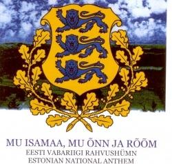 Eesti hümni laulmine